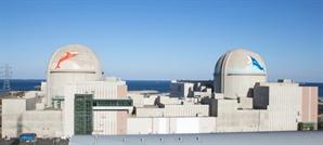 """""""脫탄소 필수""""…IAEA, 원자력 발전량 전망 10년 만에 높였다"""