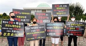 """내달 대선주자 확정 앞둔 與…""""소상공인 지원 대상 늘리자"""""""