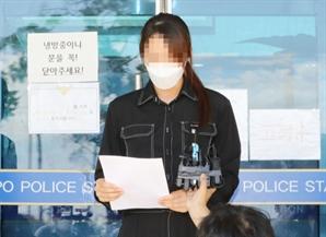 """""""택배노조가 죽음 내몰아""""…대리점주 유족, 13명 고소"""