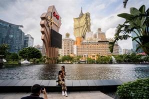 중국발 카지노 규제에 주가 30% 증발…카지노 거물 '윈' 대출 창구 서다