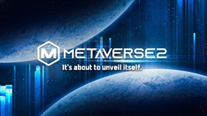 '메타버스2' 가상부동산 게임 인기몰이