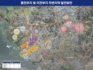 '수원군공항 이전' 사업 탄력…수원시, 국토교통부'제6차 공항개발 종합계획'에 포함