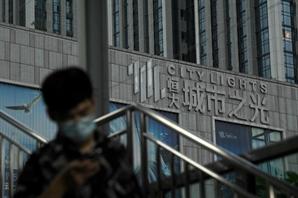 中헝다그룹, 23일 1,000억 채권 만기…디폴트 우려 커진다