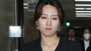 """'고발 사주' 의혹 제보자 조성은 """"윤석열·김웅·국민의힘 참 양심 없구나 생각"""""""