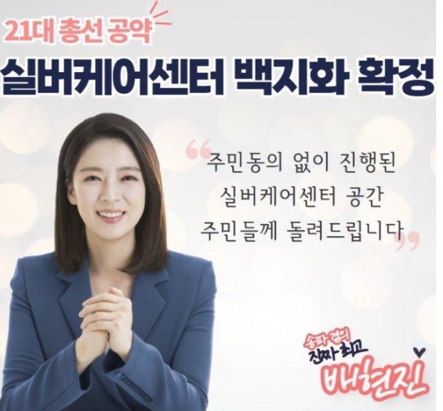 '서울 노인 최다' 송파마저 돌봄시설 무산…노인 위한 나라 어디에