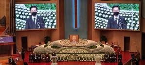 """""""영원한 천국에서 안식하시길""""…故 조용기 목사 영면"""