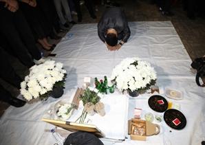 자영업자 합동분향소 마지막 날…연휴에도 조문 행렬 이어져