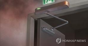 여의도 10층 아파트서 화재