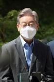 """이재명 """"전북 '자산관리' 중심 제3금융중심지 만들겠다"""""""