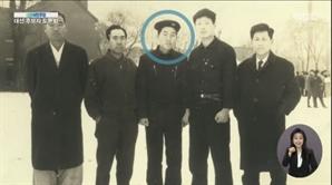 """20대 사진 꺼낸 이낙연 """"김대중 '선생님' 만나뵌게 인생을 바꿨다"""""""
