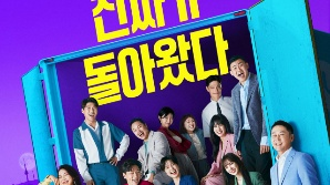 이병헌·조정석·김수현 품은 쿠팡플레이, 후발 주자의 미친 존재감