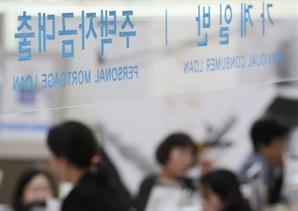 """""""어느 은행가나 연봉이내""""… 신용대출 옥죄기에 '발동동'"""