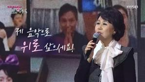 '피어나라 대한민국 심수봉', 150분에 채운 43년 음악인생이 전한 위로