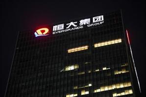 헝다 주가 19% 폭락…중국판 리먼 브라더스 사태 터지나