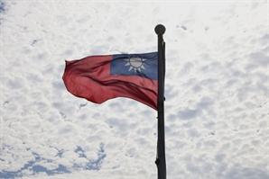 '하나의 중국' 中 보란듯…대만도 CPTPP 가입 신청서 제출