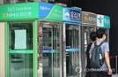 """""""현금 어디서 뽑나""""…ATM 일년새 1,800개 사라져"""