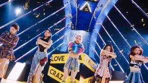 '컴백 D-1' 있지 신곡 'LOCO' 퍼포먼스 일부 공개