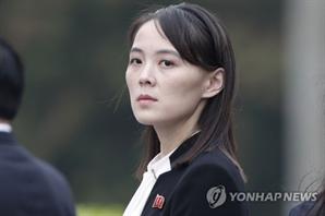 """[속보] 김여정 """"종전선언 나쁘지 않아…때·조건 따져야"""""""