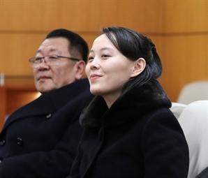 """김여정 """"종전선언 좋은 발상…적대시 철회하면 논의"""""""