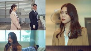 '검은 태양' 김지은, 남궁민 도와 화양파 쫓는다…국정원 에이스 활약 예고