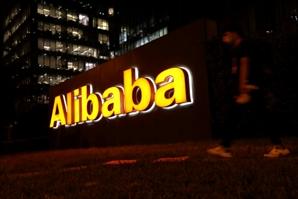 中 규제받는 알리바바, 미디어 회사 지분 매각