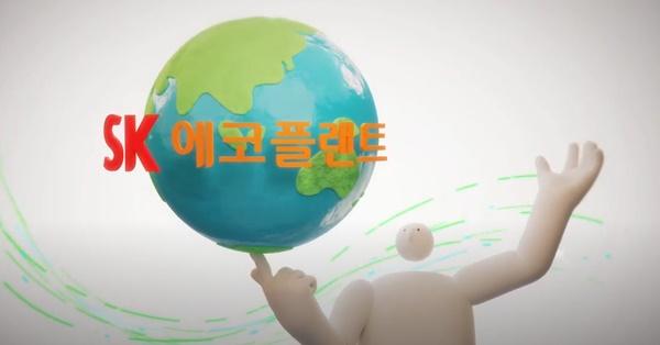 [시그널] SK에코 플랜트 부문 4,500억에 사모펀드 품으로