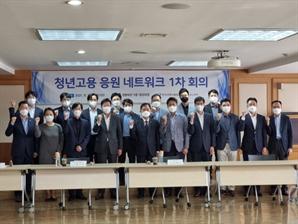 """""""삼성 SSAFY 수료자 77%가 취업"""""""