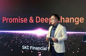 SKC, 모빌리티 소재회사로 변신…2025년 기업가치 30조