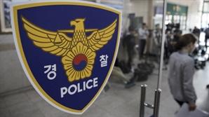 초등생 자녀 보는 앞에서…흉기로 아내 위협·폭행한 40대