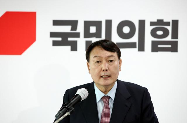 """청약통장 말실수 한 윤석열 """"50대에 결혼해서"""" 해명(종합)"""