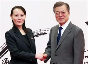 """좌표도 없는 '월북' 1년, """"北美中 '종전선언' 해 다오""""[국정농담]"""