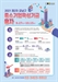 서울 강남구, 소상공인에 100억원 융자 지원
