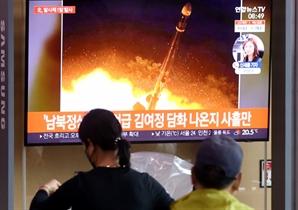 """통일부 """"北 미사일 유감…대화·협력 통해 남북관계 진전"""""""