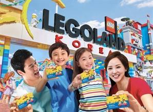 세계 10번째 레고랜드 내년 '어린이날' 춘천에 개장
