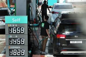 가스·휘발유값도 들썩...커지는 연말 인플레 공포