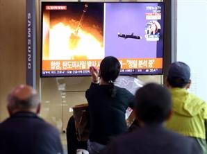 """美 국무부 """"北 미사일 규탄…안보리 결의안 위반"""""""