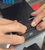 '놀라운 中 기술력?'…스티커만으로 '신형 아이폰'으로 둔갑[영상]