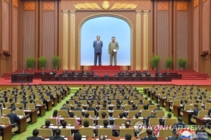 북한, 김정은 불참 속 최고인민회의 개최…대외 메시지 없어