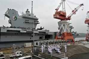 日자위대, 영국 해군과 첫 잠수함 훈련
