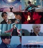 세븐틴 신보 'Attacca' 콘셉트 트레일러 공개…빛나는 청춘의 강렬한 사랑