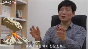 빚내서 강남 신혼집 샀다 파혼당한 남자…7년 만에 12억 벌었다