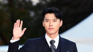 차익 13억, 현빈 '한강뷰' 빌라 팔았다…김연아·대성도 거주