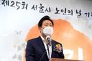 서울시, 2025년 초고령사회 앞두고 노인 복지 종합 대책 추진