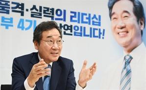"""""""리어카 아냐…우리나라는 고급세단"""" 비유한 이낙연"""