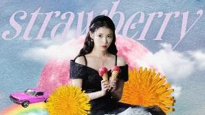 아이유 신곡명은 'strawberry moon'…깜찍한 티저 공개