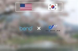 최첨단 허브리스 전기자전거 내년 상반기 한국시장에 나온다