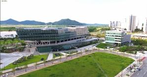 세종신용보증재단, 경력직원 공개 채용