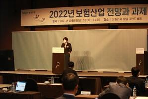 """보험硏 """"내년 보험산업 수입보험료 3.2% 증가한 240조원 전망"""""""