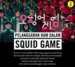 '오징어게임' 인도네시아서 인권교육 자료로