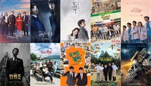 "CJ ENM ""tvN 개국 15주년, 시청률 약 7배↑… 내년엔 드라마 36편 이상 제작"""